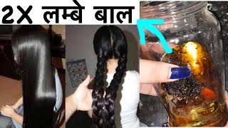 DIY Mythic Oil for DOUBLE Hair Growth | Get thick hair, long hair, Smooth Hair | JSuper kaur