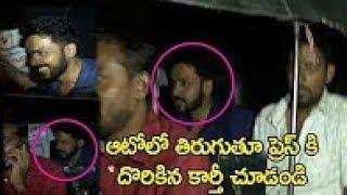 Karthi Shocking Entry on Auto | Karthi arrives on Auto for Chinna babu Success Meet|Prathinidhi news
