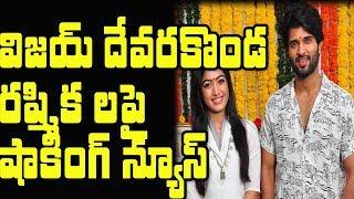 Shocking News On #Vijay Devarakonda #Rashmika I RECTV INDIA