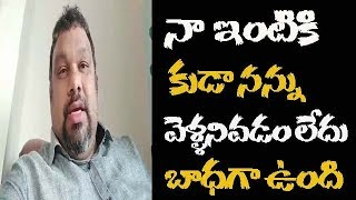 Kathi Mahesh Latest News | Kathi Mahesh Controversial Comments on BJP Party | Prathinidhhi news