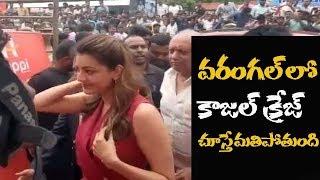 Kajal agarwal hulchal in Warangal | Fans Craze in Warangal | Happi mobile Shop store opening