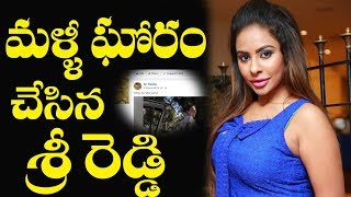 Srireddy KIKI dance I #Srireddy I RECTV INDIA