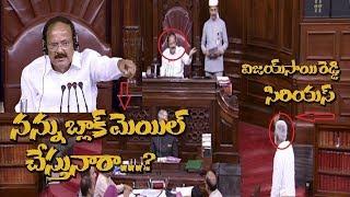 విజయసాయి రెడ్డిపై వెంకయ్య నాయుడు తీవ్ర ఆగ్రహం   Venkaiah naidu vs YCP MP Vijayasai reddy  