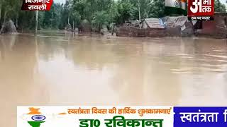 रावली में बाढ़ जैसे हालात
