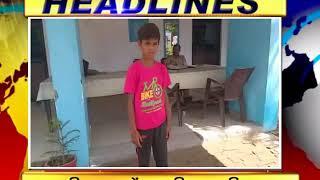 NEWS ABHI TAK HEADLINES 16.08.2018