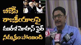 TDP MP Murali Mohan Slams PM Modi | Demands ON AP Special Status In Front Of Parliament