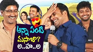 Getup Srinu Hilarious Fun on Bangkok Massage | Sameeram movie press meet | Jabardasth Getup Seenu