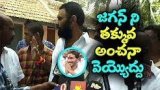 Kodali Nani Strong Warning To Government Employees   Gudivada MLA Kodali Nani On TDP   Prathinidhi