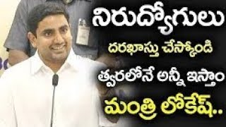 Minister Nara Lokesh Press Meet after AP Cabinet Meet | Key Decisions taken | Prathinidhi news