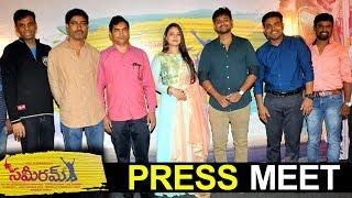Sameeram Movie Trailer Launch || Sameeram Movie Trailer Launch Press Meet