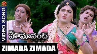 Mr Homanand Movie Full Video Songs | Veella Jimmada Full Video Song | Pavani | Priyanka