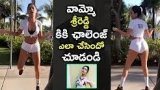 Sri Reddy Accepted KIKI Challenge | Awesome Hot Dance | #SriReddy #KIKIchallenge