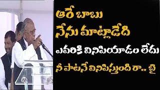 V.Hanumantha Rao NONSTOP Comedy Punches   #TelanganaCongress Latest Video   Prathinidhi news