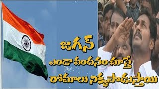 YSRCP President YS Jagan hosts The National Flag on Independence Day Vizag India | Prathinidhi news