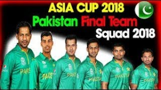 Asia Cup 2018: Pakistan 15 Players Team Squad Of Asia Cup 2018 | Cricket News Today