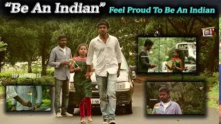"""Be An Indian"" Very Emotional Short Film 