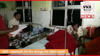 Two women injured in electricity collapse in Malampalli