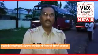 Nagbad police takes over the travels of ARB Express