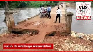 Worst of collapse of bridge over river por