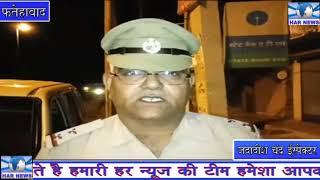पुलिस ने चलाया चेकिंग अभियान रात को भी सड़कों पर नजर आए पुलिसकर्मी