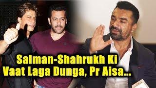 Ajaz Khan Praises Shahrukh Khan And Salman Khan In Front Of Media