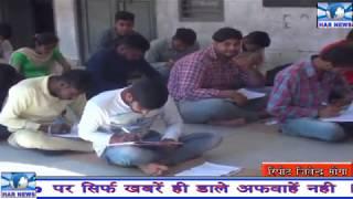 खराब परीक्षा परिणाम के बाद लापरवाह अध्यापको पर गिर सकती  है गाज