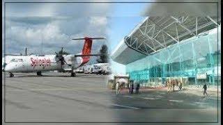 Adampur Airport video