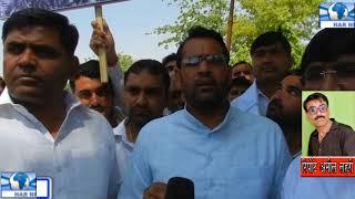 दादरी में भी मनाया कांग्रेस कार्यकर्ताओं ने काला दिवस
