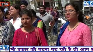 बैंक कर्मियों की 30 मई व 31 मई को वेतन वृद्धि की मांग को लेकर पूरे भारत में हड़ताल