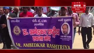 [ Allahabad ] डा. अम्बेडकर राष्ट्रीय एकता मंच के बैनर तले प्रदेश प्रभारी की अगुवाई में ज्ञापन सौंपा