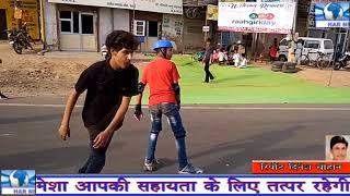 रेवाड़ी 'राहगीरी'  'संडे इज फंडे' डीजे की धुन पर नाच गाकर किया एन्जॉय