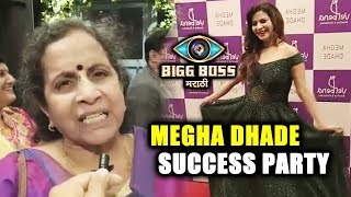 Usha Nadkarni At Megha Dhade's Bigg Boss Marathi Winning Party | Exclusive Video