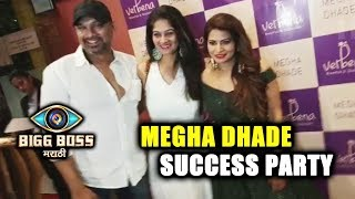 Resham Tipnis With Boyfriend Sandesh At Megha Dhade's Bigg Boss Marathi Winning Party | Exclusive