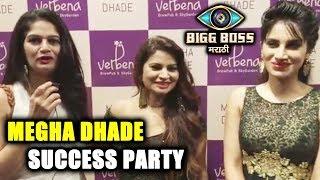 Resham Tipnis, Smita Gondkar With Megha Dhade   Bigg Boss Marathi Winning Party