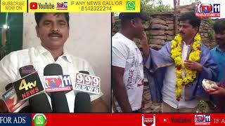 BORE MOTOR INAUGURATED BY THIRUPATHI REDDY AT KODANGAL |VIKARABAD|