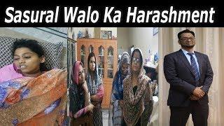 Khatoon Ka Hua Khatal Ya Yeh Khudkushi Hain | Hyderabad Lb Nagar | @ SACH NEWS |