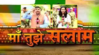 BSF हेडक्वाटर से IBA NEWS का महाकवरेज, जवानों में देश के प्रति जबरजस्त जोश देखने को मिला ...