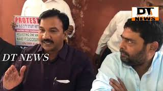 Protest For Metro in Old City | Hyderabad | Mohd Ghouse | And Other Party Leaders - DT News