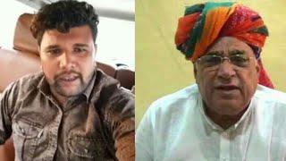 सांसद कर्नल सोनाराम द्वारा राजपूत युवकों को बन्दूक दिखाने को लेकर ओकेन्द्र राणा की  चेतावनी