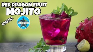 how to make mojito with dragon fruit in hindi | how to make mojito | dada bartender | rum cocktail