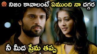 నిజం కావాలంటే ఏముంది నా దగ్గర నీ మీద ప్రేమ తప్ప - 2018 Telugu Movie Scenes - Vijay Devarakonda