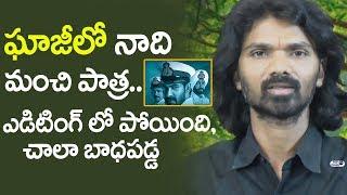 RX 100 Lakshman about his Role in Ghazi movie   Hero Rana   RX 100 Lakshman Interview