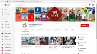 Subscribe JANSANGATHAN Media/News Company | JanSangathan Tv