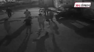 ਬੱਚੀ ਨਾਲ ਛੇੜਖਾਨੀ ਦੀ ਵੀਡਿਓ ਹੋਈ CCTV  'ਚ ਕੈਦ | JanSangathan Tv