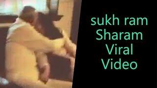 sukh ram Sharam Viral Video | JanSangathan Tv