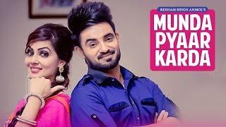 Munda Pyaar karda: Resham Singh Anmol | Latest Punjabi Songs 2017| JanSangathan Tv