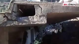Video : bridge collapses in Chamba | JanSangathan Tv