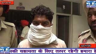 17000 रुपय के नकली नोट चलाने की फिराक में था आरोपी बरनाला पुलिस के चढ़ा हत्थे