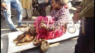 Woman injured after train suddenly crossing platform at railway station Jalandhar | JanSangathan Tv