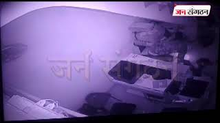 Ludhiana: CCTV footage of mobile stealing thief | JanSangathan Tv